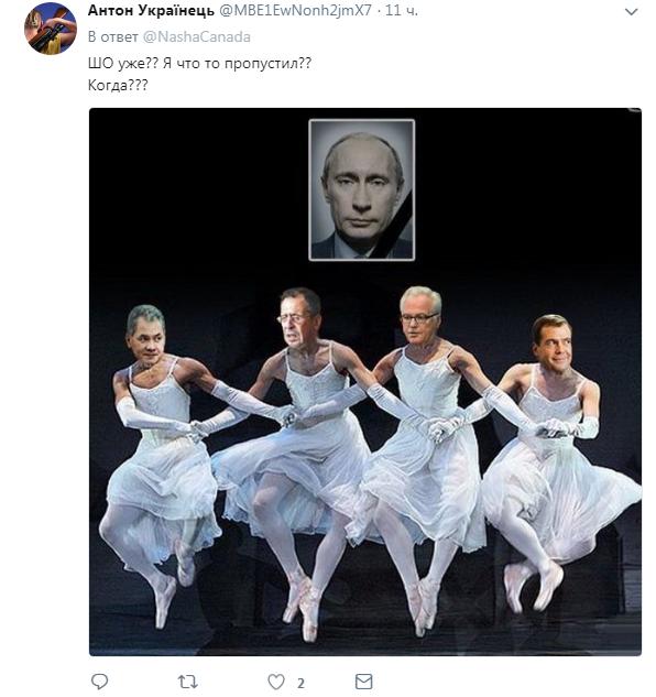 """Прикопали под дубом: в Канаде """"похоронили"""" Путина, сеть в восторге"""