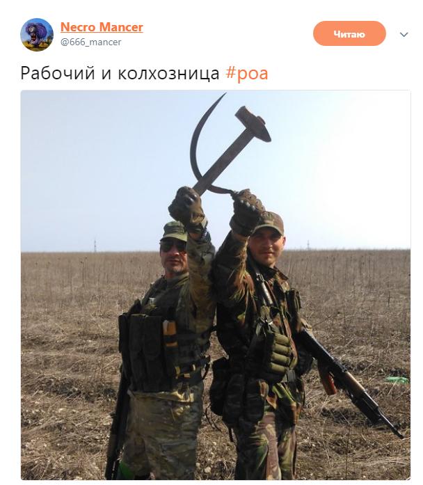 """Коси і забивай: терористів Донбасу висміяли за """"прелюдію до гей-порно"""""""
