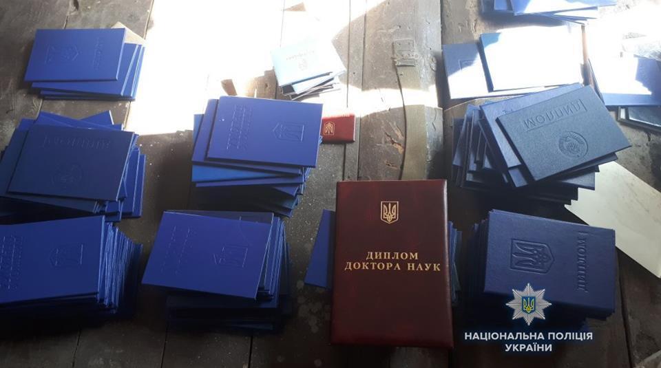 У Києві накрили масштабну аферу з документами