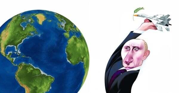 Путин - геополитика