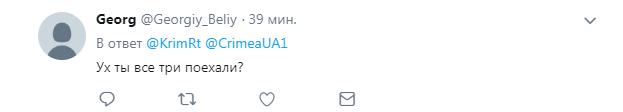 """В сети показали """"ажиотаж"""" в оккупированном Крыму"""