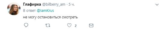 Порно на ситигайдах в Киеве