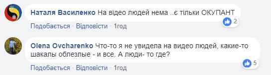 Разгром россиян на Донбассе