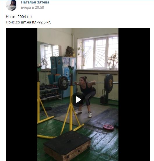 Тренер з РФ познущалася над дитиною