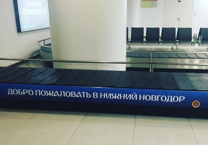 Слоган в Нижнем Новгороде