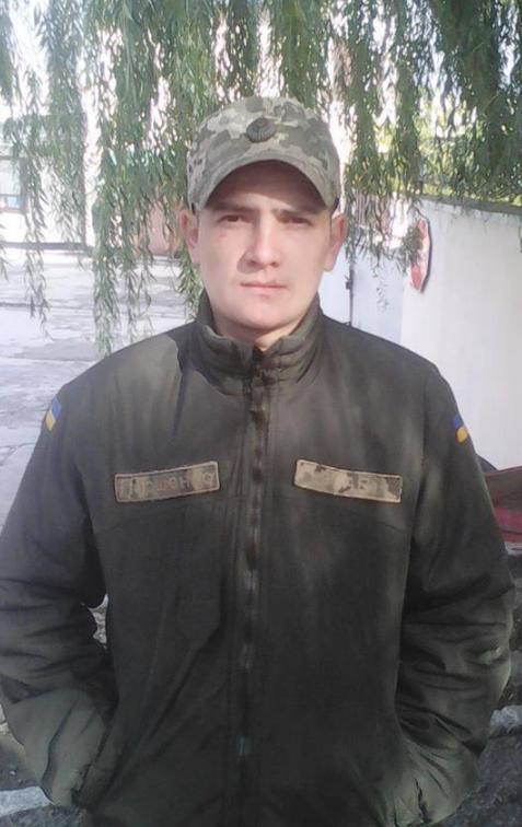 Костянтин Паршенко