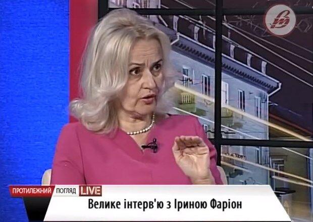"""Фарион назвала русскоязычных украинцев """"умственно отсталыми гибридами"""""""