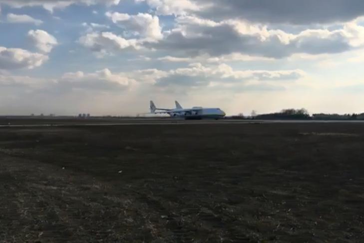 Под Киевом запустили самый большой самолет в мире: зрелищное видео