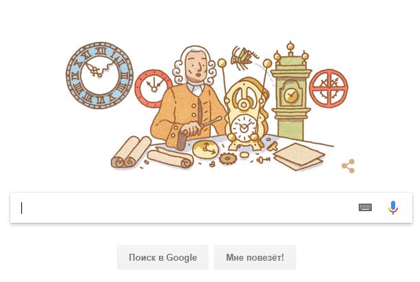 Щовинайшов Джон Гаррісон і чому Google присвятив йому дудл