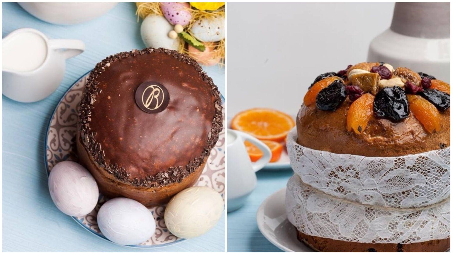 Випічка до Великодня: де купити в Києві