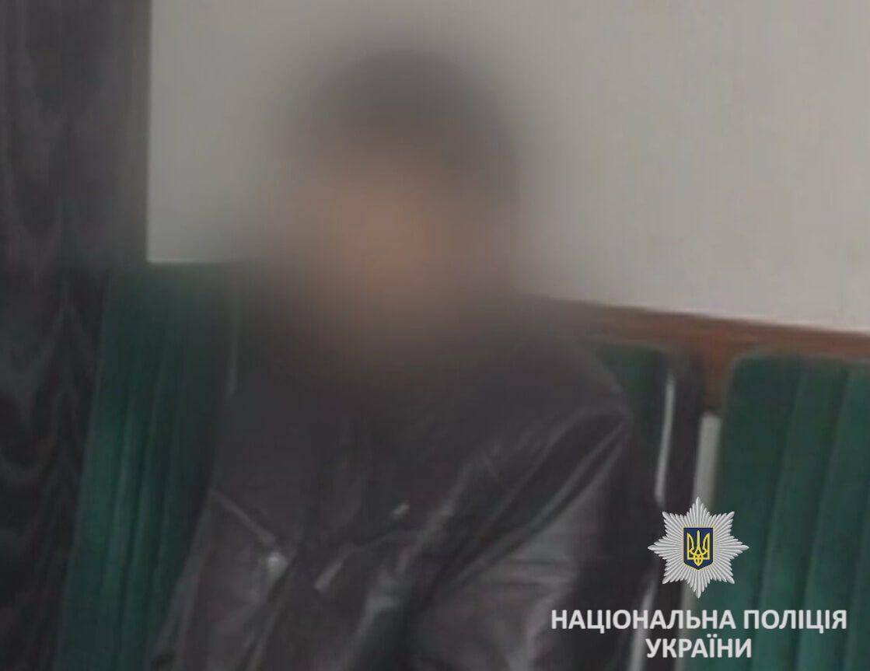 У Києві затримали псевдополійцейських