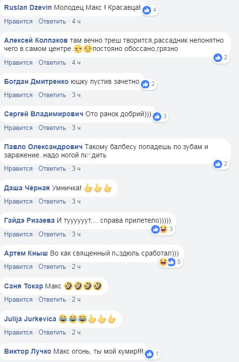 Крав у сплячого: в Києві злодій потрапив на відео