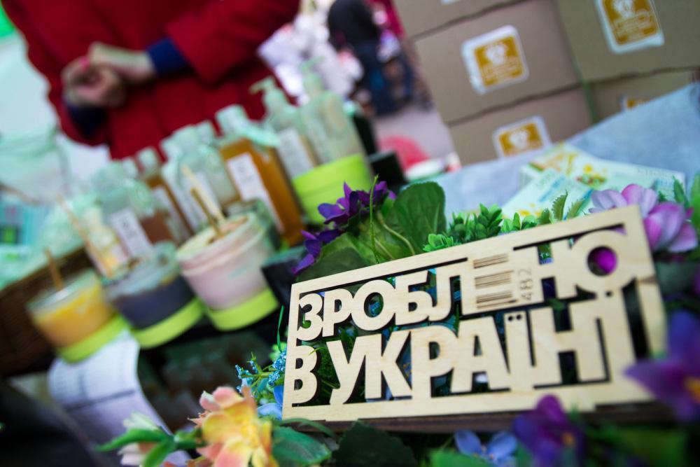 Украинские товары: плюсы и минусы