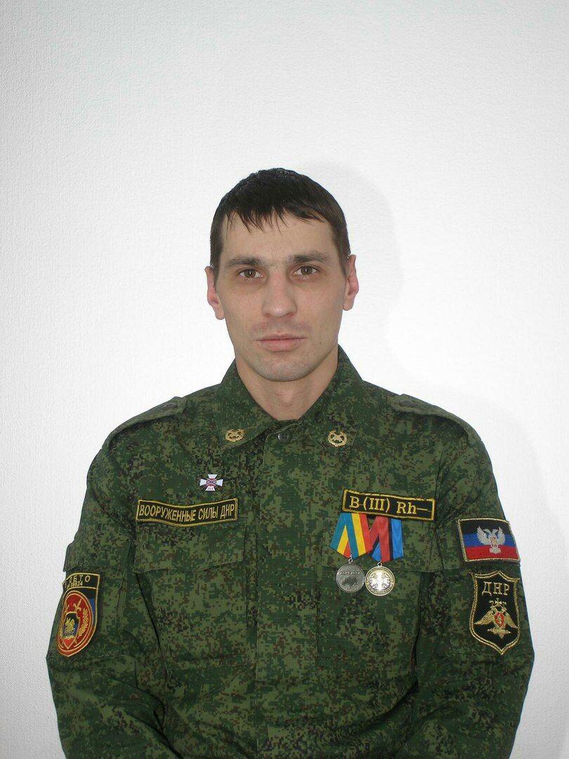 """Воював за """"ДНР"""": в мережі вирахували ще одного зрадника України"""
