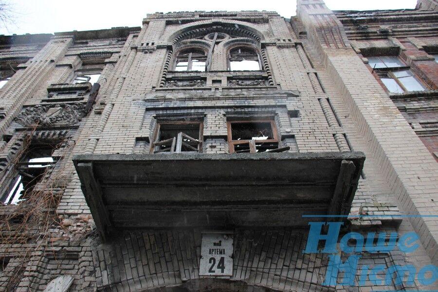 Як виглядає квартал зруйнованих будинків в Дніпрі: фото