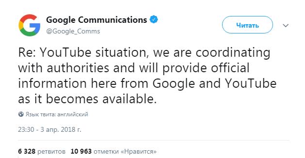 Кривава стрілянина в штаб-квартирі YouTube: всі подробиці