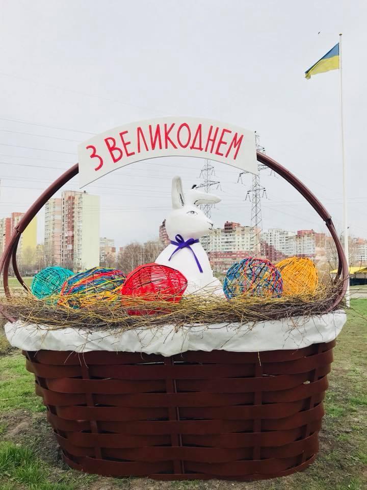 """Великодня творчість """"Київзеленбуду"""": колоритні фото"""