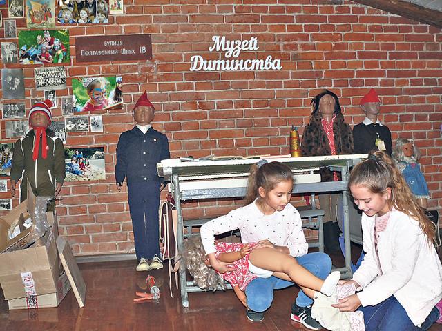 У Харкові відкрили музей, де можна грати з унікальними іграшками