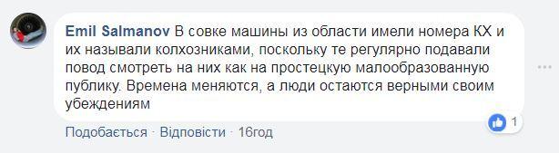 Сеть возмутил инцидент на Майдане