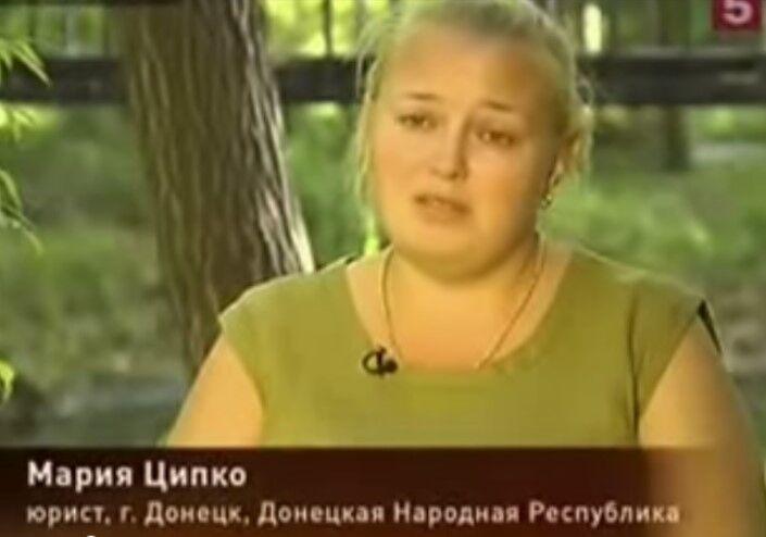 """""""Плакальщица"""" Путина засветилась в Латвии"""