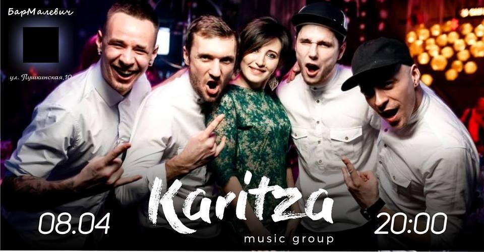 Karitza Music Group