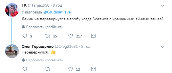 Соперник Путина рассмешил празднованием Пасхи
