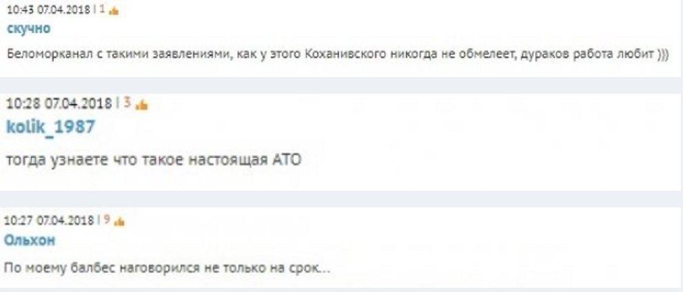 """В РФ пригрозили Украине из-за """"подрыва"""" Крымского моста"""