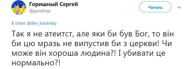 Захарченко едко высмеяли за фото из церкви