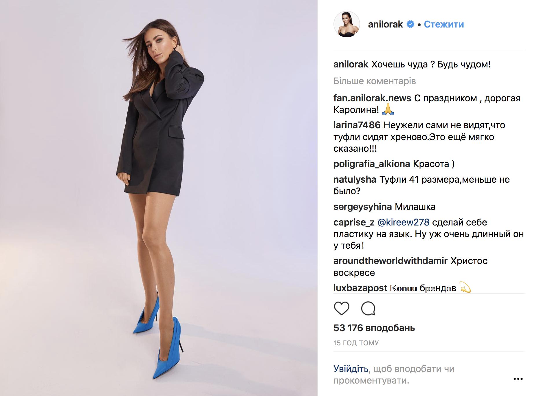 Pevica Ani Lorak Uzhasnula Nelepymi Tuflyami Instagram Fanaty Foto Poslednie Novosti Lifestyle Lifestyle Obozrevatel 8 Aprelya