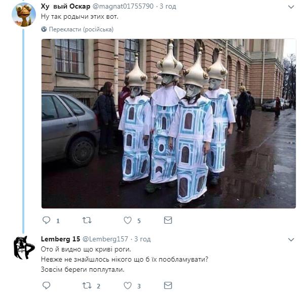 Відкриття пам'ятника в Україні здивувало мережу