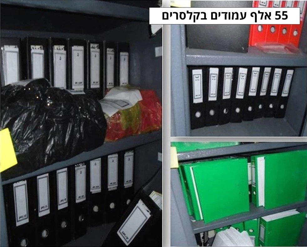 Как захватили секретный архив Ирана