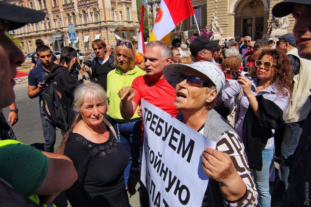 Виставили вимоги: в Одесі пройшов мітинг любителів Росії