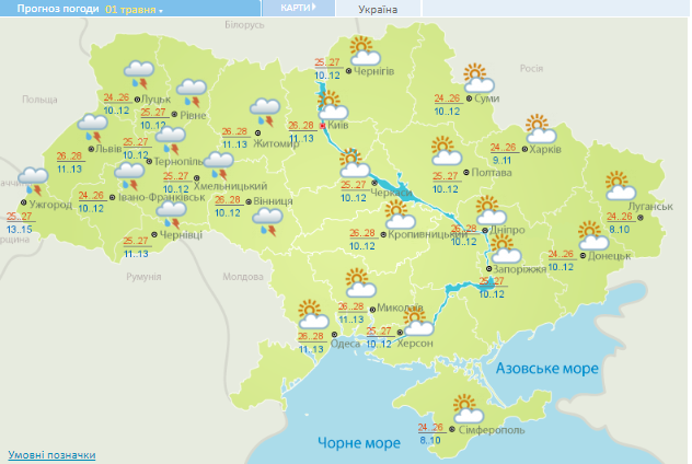 Летняя жара и грозы: синоптики уточнили прогноз погоды в Украине