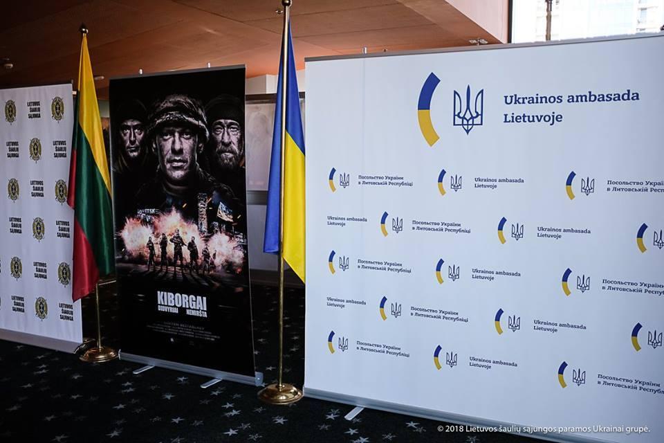 Украинский фильм поднял зрителей Литвы на ноги
