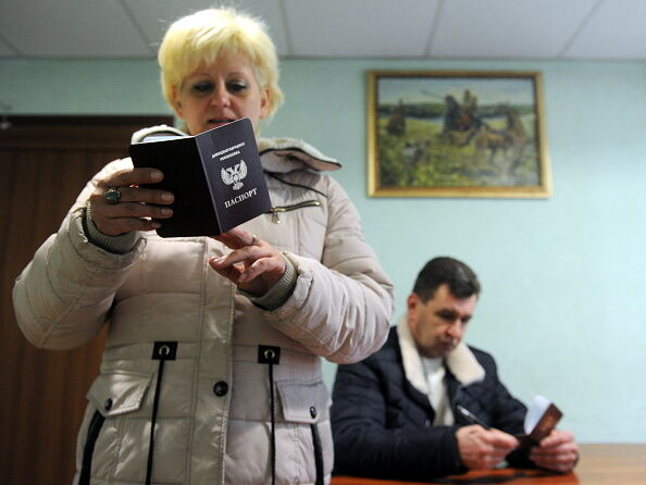Захоплений Донецьк