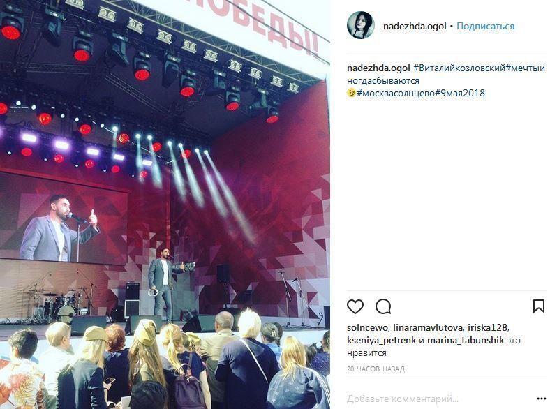 На концерті до 9 травня в Москві засвітився заслужений артист України
