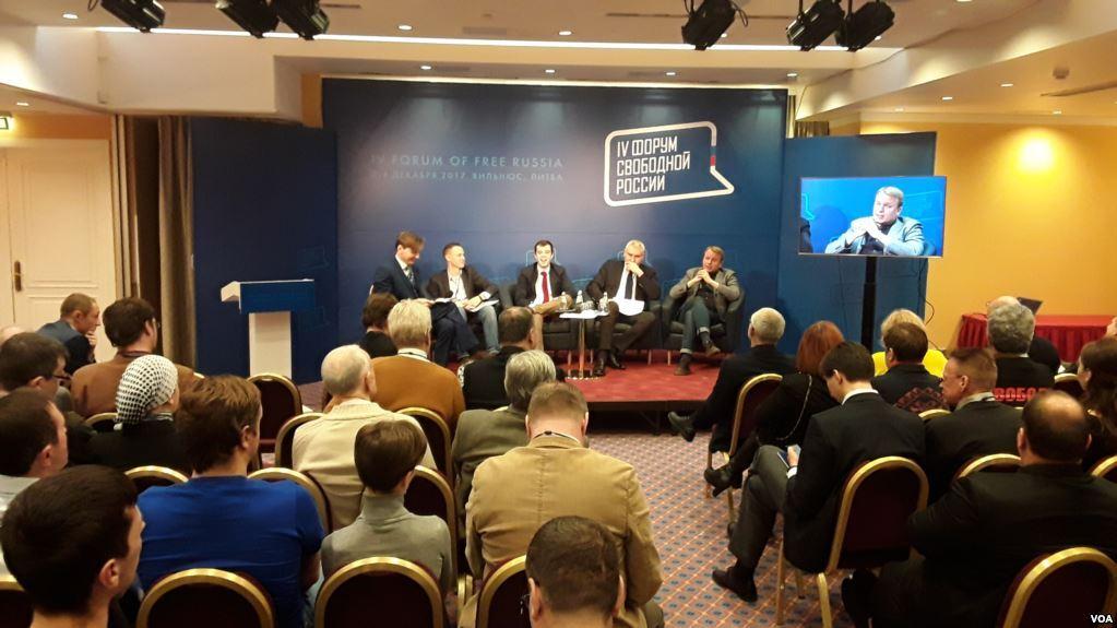 Форум вільної Росії, Вільнюс