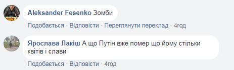 Скандал в Одессе