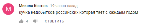 Скандал в Харкові