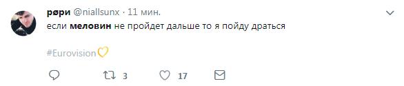 """MELOVIN вразив виступом на """"Євробаченні"""""""