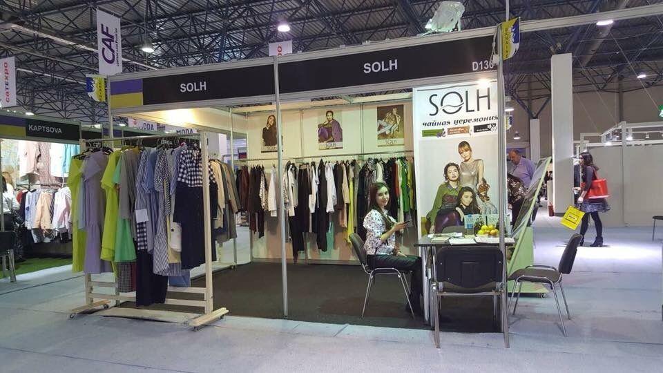 Основательница бренда SOLH, Елена Хашим: как создать сеть магазинов по Украине и миру