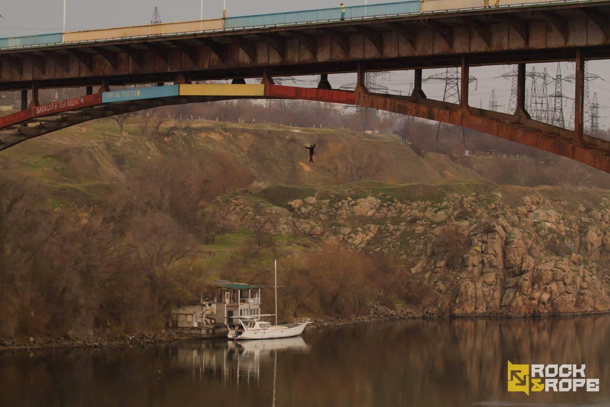 Арочный мост. Запорожье