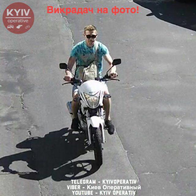 Оголошено план-перехоплення: в Києві викрали мотоцикл Найєма