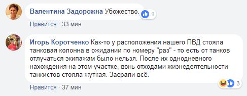 """""""Сморід Вовочки"""" з ядерними спеціями: Росії запропонували новий """"продукт"""""""