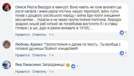 Козловський пояснив свій виступ в Москві 9 травня