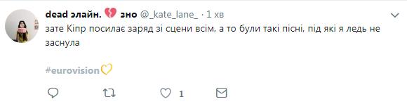 """Фаворитка """"Евровидения"""" эффектно зажгла в финале"""