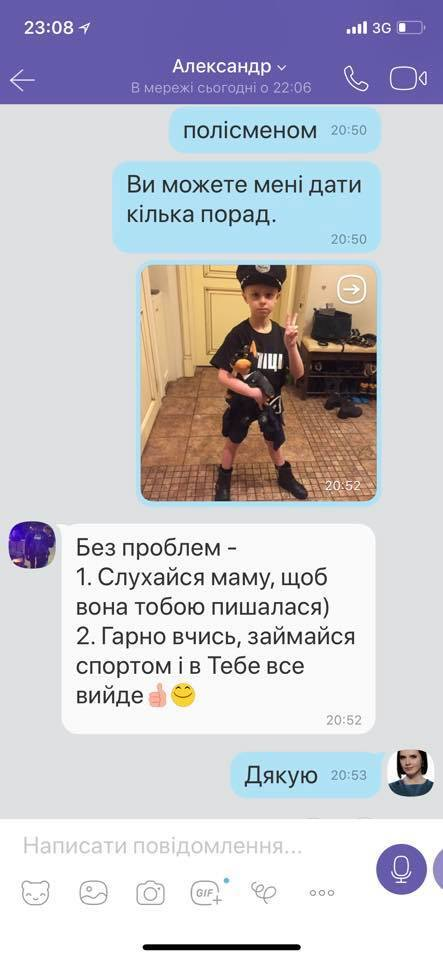 Маленький киевлянин умилил сеть перепиской с полицейским