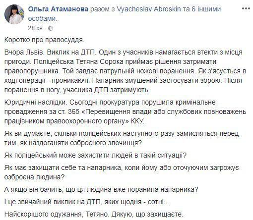 Підрозділ патрульної поліції АР Крим заступив на службу на Херсонщині - Цензор.НЕТ 428