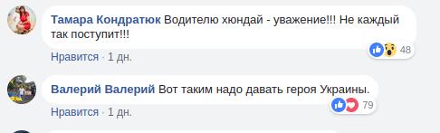 """Кинувся під """"КамАЗ"""": в Одесі водій врятував матір з дитиною"""