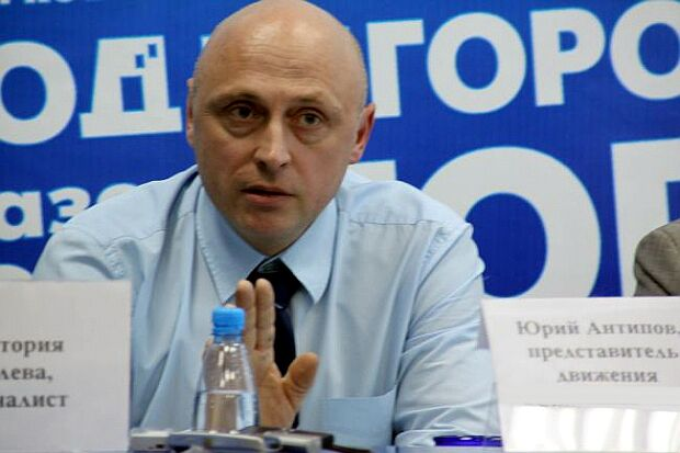Юрій Антипов